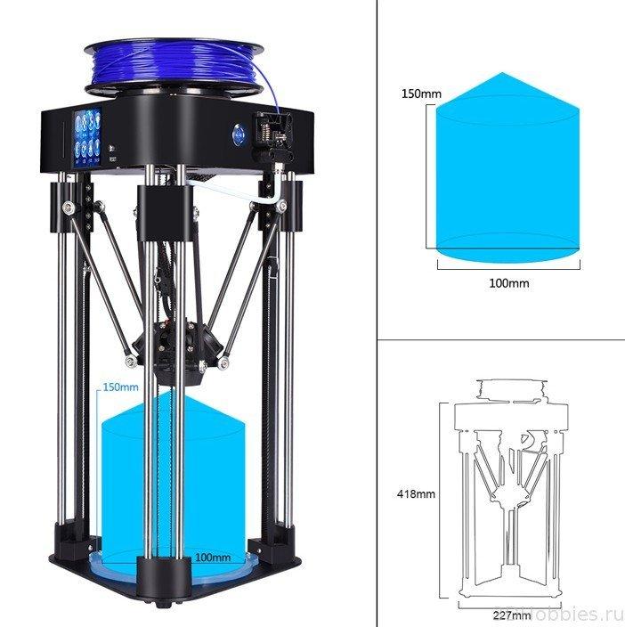3DHobbies.ru_BIQU-3D-printer-BIQU-Magician_011